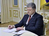Закон об услугах ЖКХ подписан президентом Украины