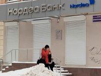 Западные банки один за другим уходят из России