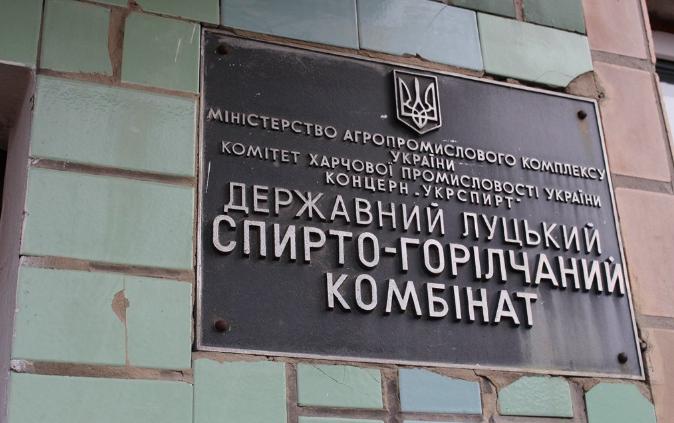 Заработал второй украинский производитель государственной водки