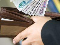 В России минимальная зарплата повышается до 7500 рублей