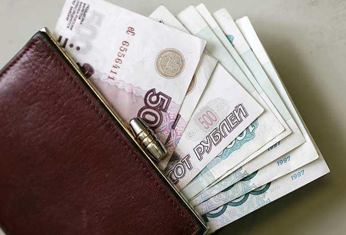Средняя зарплата в России уменьшается третий месяц подряд: данные МЭР