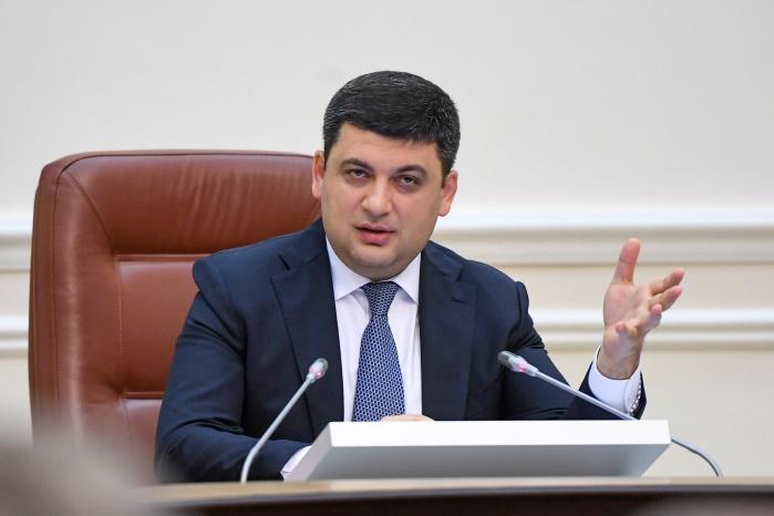 Зарплаты украинцев растут вдвое быстрее цен, — Гройсман