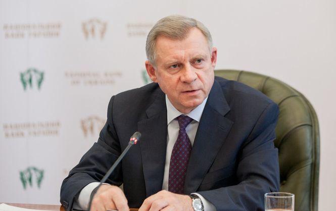 Заявление Нацбанка о запрете рубля и новом транше МВФ
