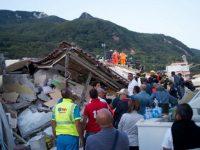 Землетрясение в Мексике признано самыммощным за последние 30 лет