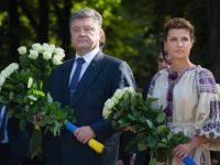 Жена Порошенко начала работать в бюджетном учреждении