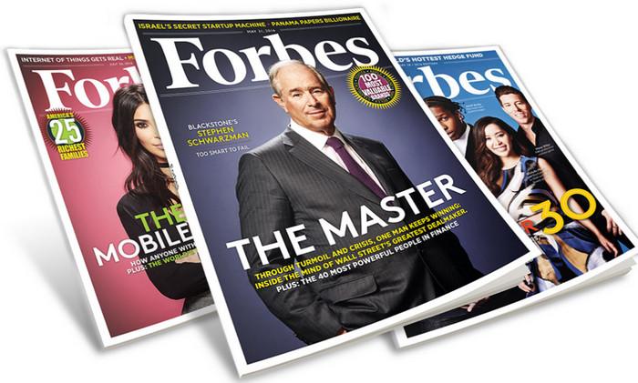 Журнал Forbes может стать собственностью китайского конгломерата